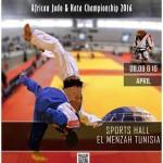 Bilan satisfaisant pour la délégation Camerounaise au Championnats Africain de Tunis 2016